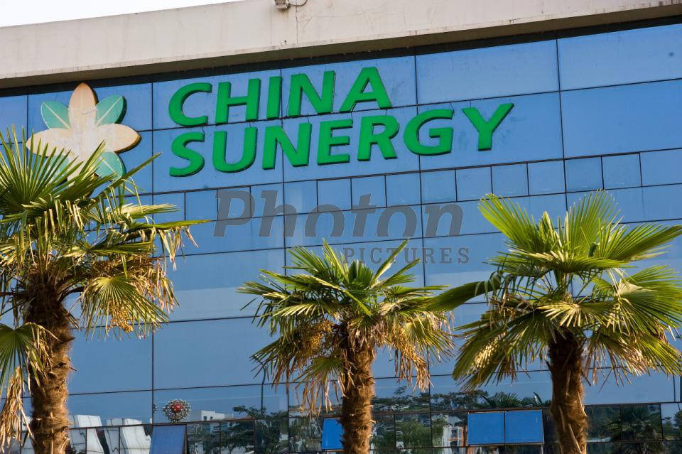 China Sunergy Won An Epc Agreement For The Construction Of A 145 Mw